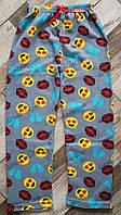 Детские штаны - пижама. 15-16 лет