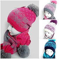 Шапка детская зимняя + шарф 6-16 лет, флис, разные цвета