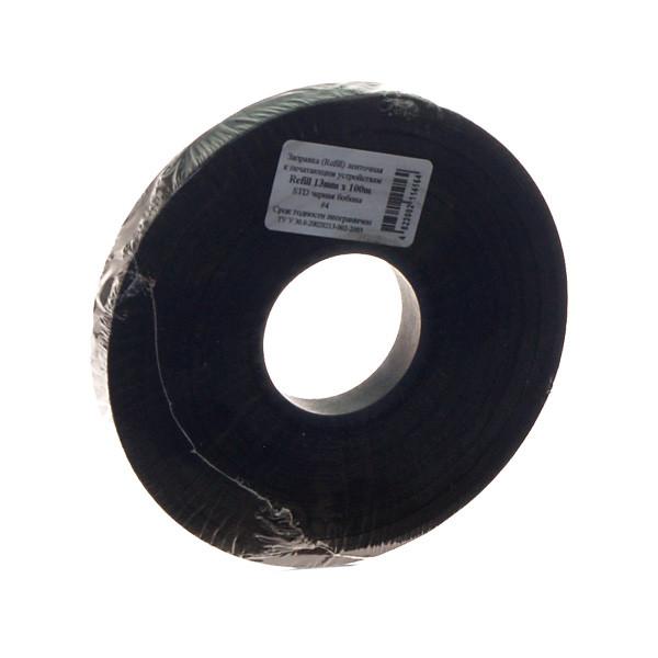 Лента красящая WWM 13мм х 100м STD SPOOL Black (S13.100S)