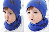 Детская шапка с шарфом-хомутом разные цвета, фото 3