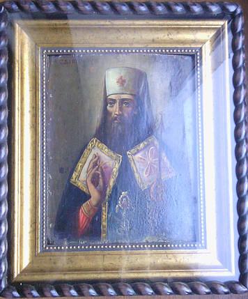Ікона Св.Дмитро Ростовський XIX століття, фото 2