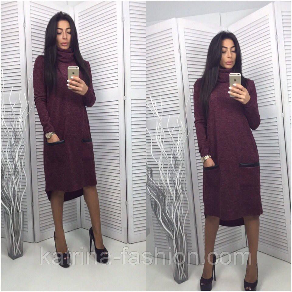 Женское стильное платье-трапеция ангора (2 цвета) с карманами