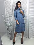 Женское стильное платье-трапеция ангора (2 цвета) с карманами , фото 2