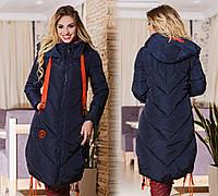 Пальто с капюшоном с утеплителем холлофайбер(3 цвета) АТ1666