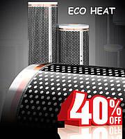 Теплый пол Eco Heat Оптовая цена от 20 м2 Отопление ПоВыШеНной прочности из Кореи Каменское
