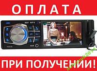 Автомагнитола SONY 3027 3,7'' +ПУЛЬТ+ ГАРАНТИЯ!