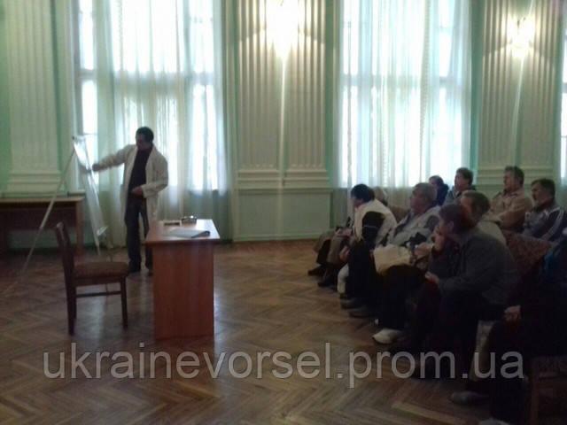 """В санатории """"Украина"""" проходят лекции """"ЗДОРОВЬЕ"""""""