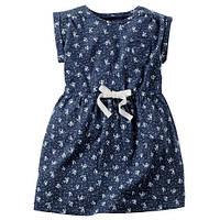 """Платье трикотажное Carter's """"Цветочный дождь"""""""