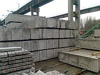 Блок фундаментный ФБС 12.5.6т