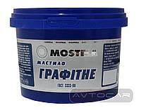 Cмазка Графитная ✔ производитель Mostela ✔ пластиковая банка 300гр.