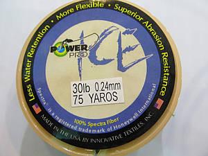 Рыболовная нить для зимней рыбалки 75м Power Pro Ice