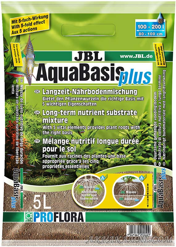 JBL AquaBasis plus 5L для аквариума
