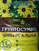 Зеленый дар Универсал 3.5 л
