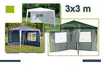 Садовый павильон шатер 3х3 со 3 стенками S