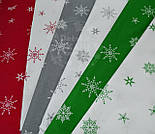 Лоскут ткани с редкими снежинками на сером (графитовом) фоне № 451, фото 3