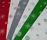 Отрез ткани с редкими зелёными снежинками на белом фоне № 448, фото 3