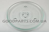 Поддон (тарелка) для микроволновки 255мм (универсальная)