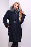Женская куртка на зиму темно-синего цвета, фото 1