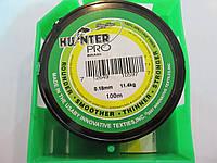 Рыболовный шнур мононить 100м. Hunter Pro
