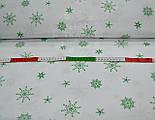 Отрез ткани с редкими зелёными снежинками на белом фоне № 448, фото 2