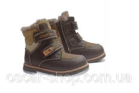 Ботинки зимние детские ортопедические ОrtoBaby W9005 коричневые натуральный мех, (22-31 размеры)