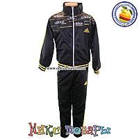 Спортивный костюм Осень- Весна для мальчика от 4 до 8 лет (4821-1)