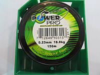 Поводковый шнур 125м. Power Pro