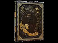 Книга кожаная Ландшафтный дизайн. Своими руками - от проекта до воплощения