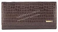Стильный оригинальный прочный кожаный качественный женский кошелек SALFEITE art. 2030SL-D72 коричневый