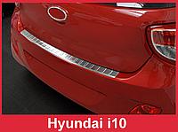 Накладка на задний бампер из нержавейки Hyundai I10 (2013-...)