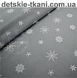 Лоскут ткани с редкими снежинками на сером (графитовом) фоне № 451, фото 2