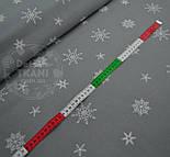 Лоскут ткани с редкими снежинками на сером (графитовом) фоне № 451, фото 4