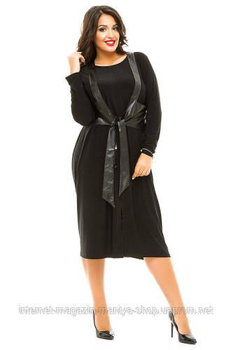 Платье женское полубатал с жилеткой