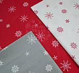 Лоскут ткани с редкими снежинками на сером (графитовом) фоне № 451, фото 5