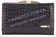Небольшой оригинальный прочный кожаный качественный женский кошелек SALFEITE art. 2103SL-D71 черный