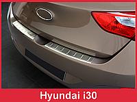 Накладка на задний бампер из нержавейки Hyundai I30 (2012-...)