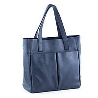 Кожаная сумка модель 2 синий флотар