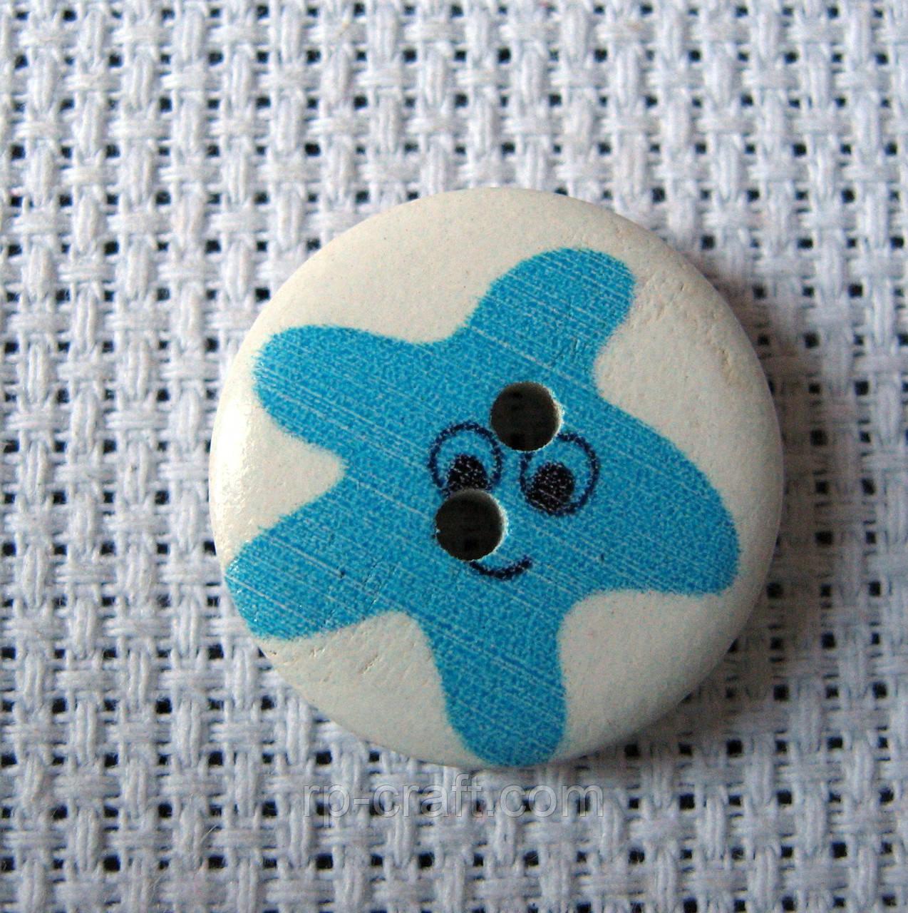 Пуговица деревянная декоративная, морская звезда