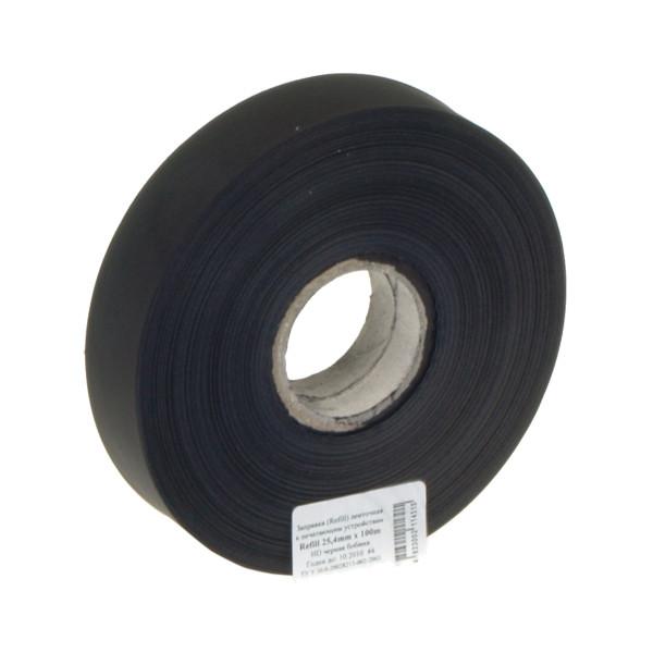 Лента красящая WWM 25.4мм х 100м HD SPOOL Black (S25.100H)
