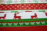 """Новогодняя ткань красно-зелёного цвета """"Олени и снежинки"""" № 453, фото 2"""