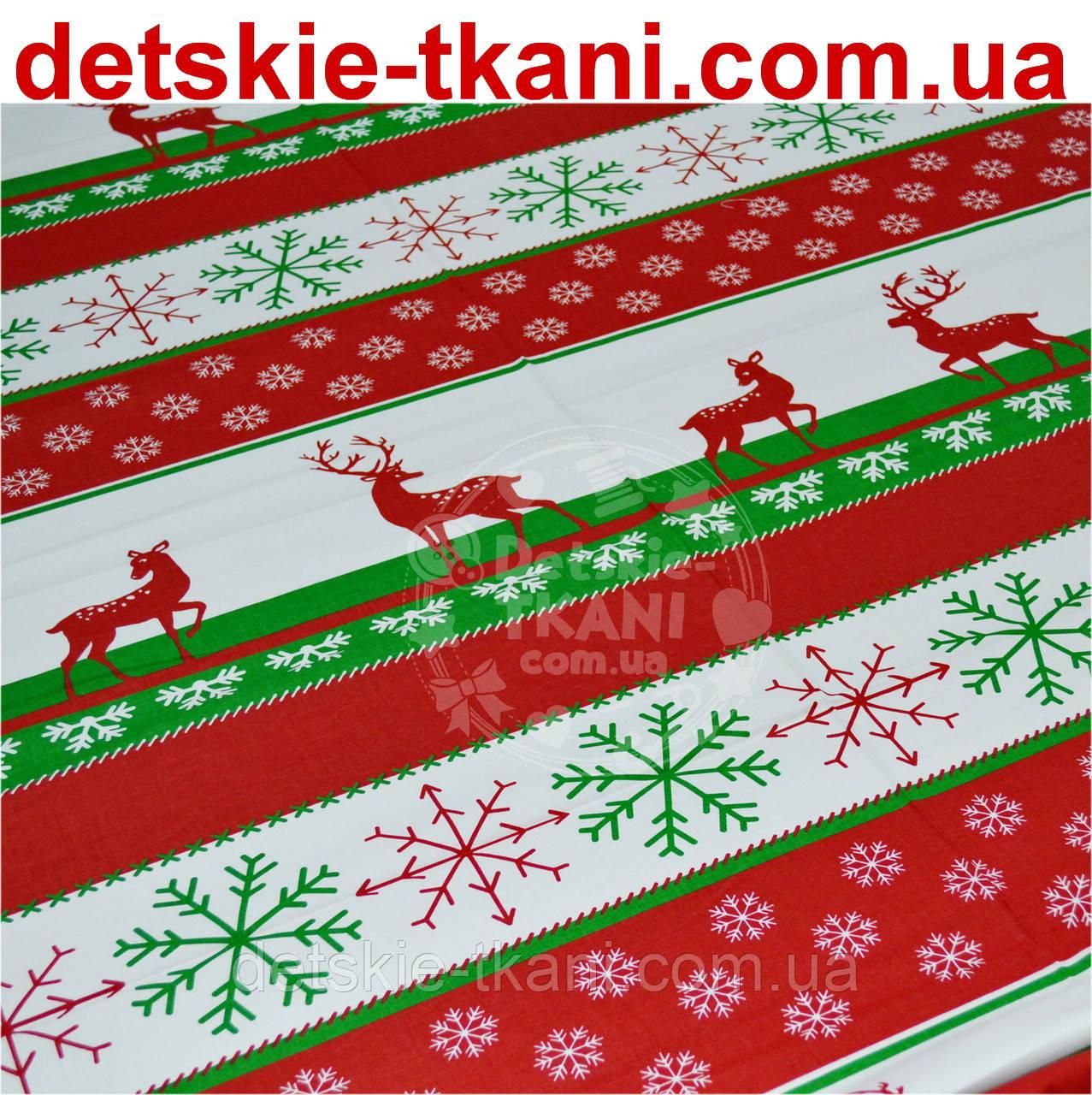 """Новогодняя ткань красно-зелёного цвета """"Олени и снежинки"""" № 453"""