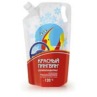 """Жидкость для омывания стекол автомобиля """"Красный пингвин"""" -120 ⁰С - 1л."""