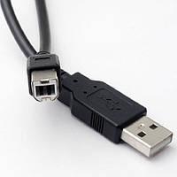 Кабель для принтера USB 2,0 AM / BM 1,5 m универсальный для компьютера ноутбука