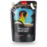 """Жидкость для омывания стекол автомобиля """"Красный пингвин"""" -32 ⁰С - 2л."""