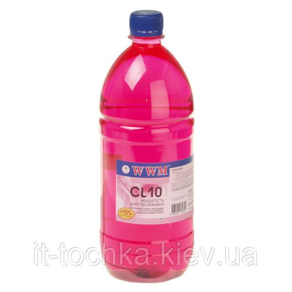 Очищающая жидкость wwm для пигментных цветных чернил 1100г (cl10-3)