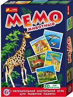 """Настольная игра """"Мемо"""" (животные) 12120030Р, 1984"""