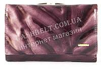 Компактный стильный прочный кожаный качественный женский кошелек SALFEITE art. 2103-D46 фиолетовый
