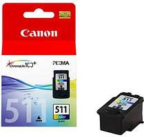 ➤Картридж Canon CL-511 Color цветной для принтера печати фото текста универсальный