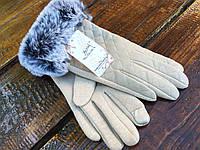 Женские бежевые перчатки с мехом очень красивые маленького размера