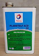 PLANETELF ACD 32 5L